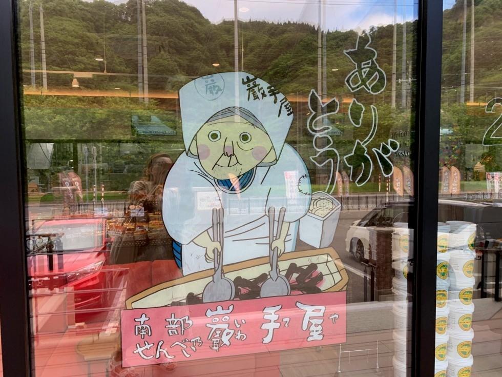 チョコ南部PREMIUM本店 2door VMD視察👀!!