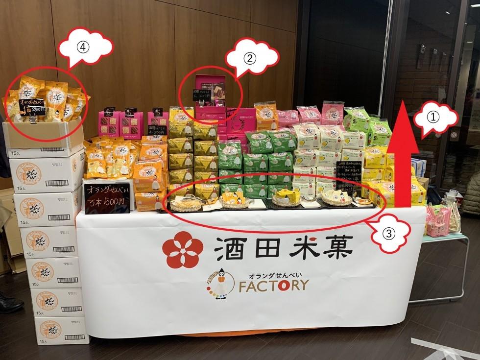イベント出店🎪 VMD売場ノウハウ! Grace Management